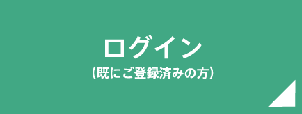 login_btn